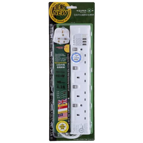 4位合格排插 + 3個USB充電器附電源開關 (最大輸出: 4.2A max.)